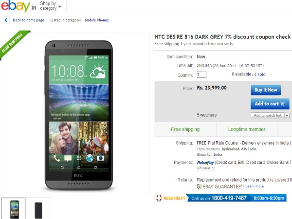 HTC Desire 816 Available in Ebay