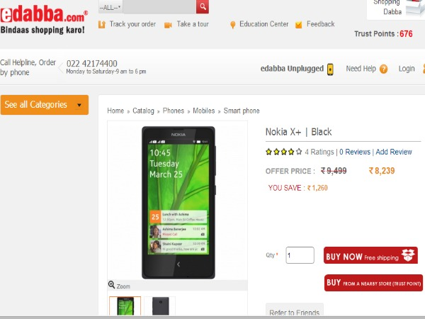 Nokia X Plus Available in edabba