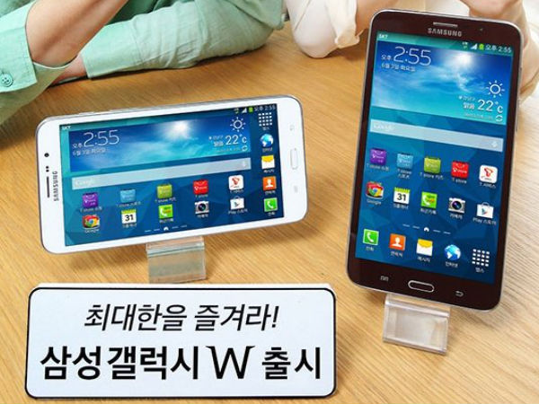 Samsung Galaxy W Smartphone with 7-inch Display Now Official
