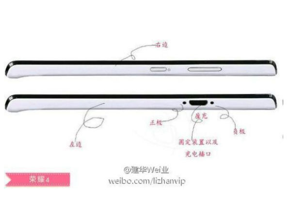 Huawei Mulan Spotted Online: Image, Specs and Benchmark Details Emerge