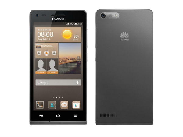 Huawei Ascend G6 Now Available Online at Rs 16,999