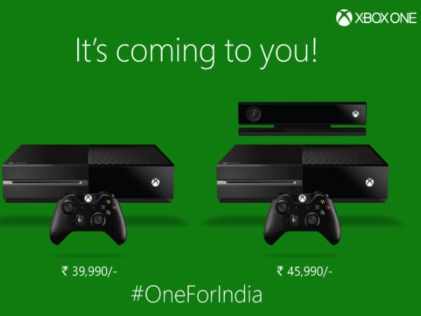 Microsoft Xbox One Coming to India