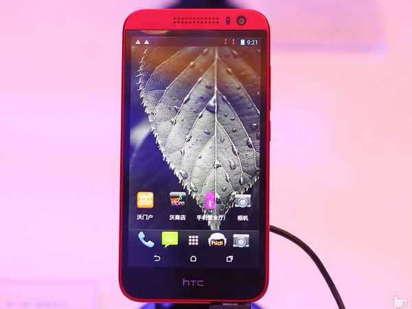 HTC Desire 616  Rumored Specifications