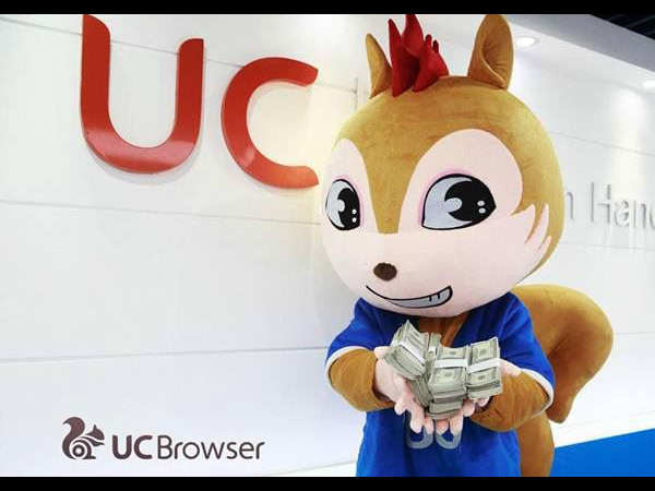 FIFA World Cup 2014 Brazil: Special Mention: UC Browser Offer