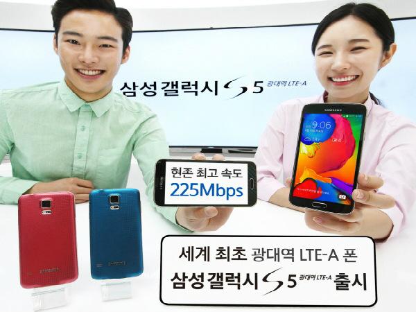 Samsung Galaxy S5 Broadband LTE-A Announced with 5.1 Inch QHD Display