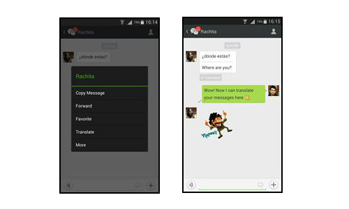 WeChat v5.3 Update For Android Now Available
