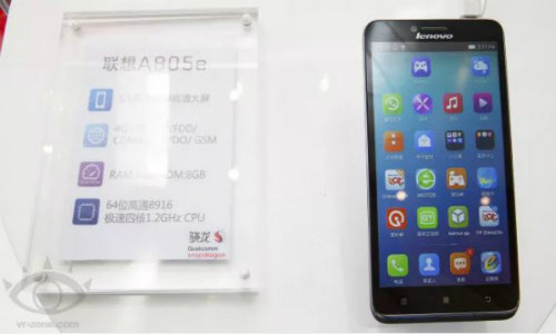 Lenovo A805e To Arrive Sporting 5.5-Inch Display, 64-Bit CPU