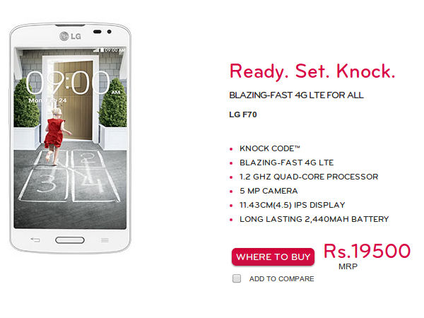 LG F70 With LTE Support Now Listed On Company's Official India Website