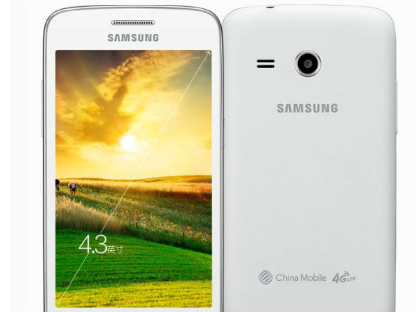 Samsung Galaxy Core Mini 4G: Form Factor