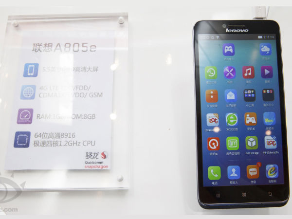 Lenovo A805e With Snapdragon 410 SoC Unveiled Along With S860e