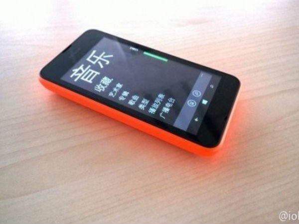 Nokia Lumia 530 Images Caught in Wild