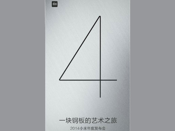 Xiaomi Mi4 To Launch on July 22: Expect Metal Body and More