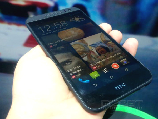 HTC Desire 616 Features: The Power of Eight
