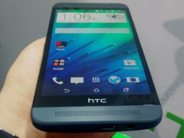 HTC One E8 Features: Motion Launch