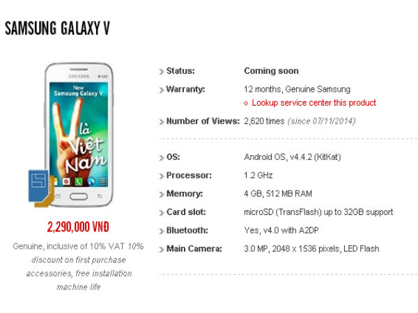 Samsung Galaxy V: New Entry-Level Smartphone Now Listed Online
