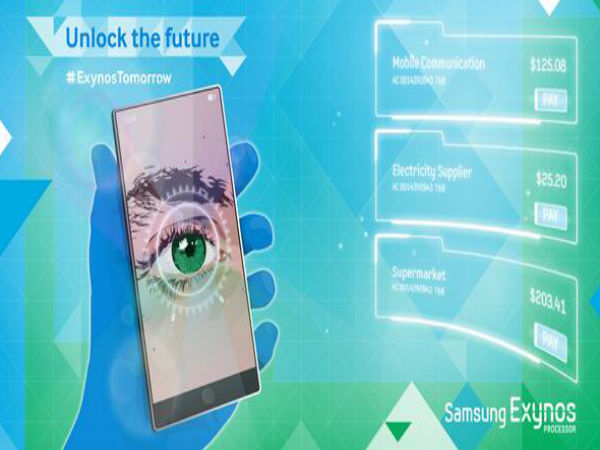 Samsung Galaxy Note 4: Latest Leak Hints At Purported Retina Scanner