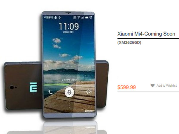 Xiaomi Mi 4 Listed Online with Price Tag Ahead Of July 22 ...