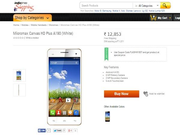 Indiatimes online shopping login