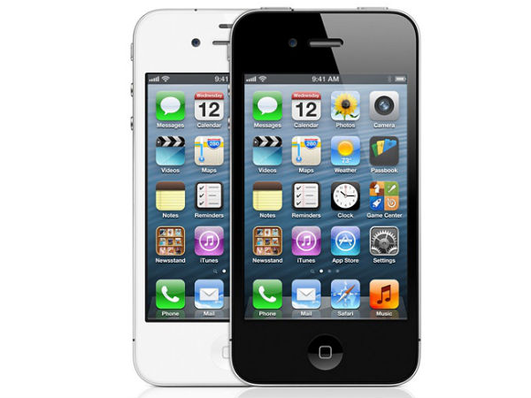 Apple iPhone 4: Best Price And Specifications