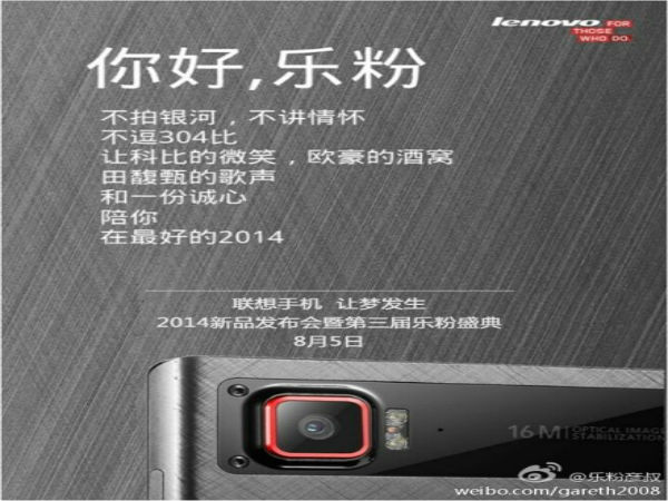 Lenovo To Launch K920 Flagship Smartphone On August 5