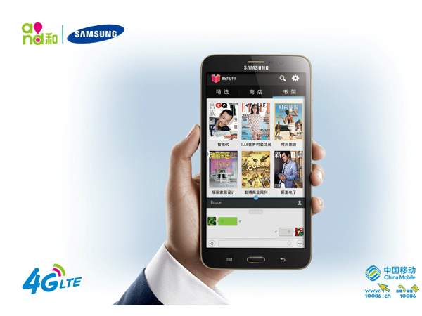 Samsung Launches 7-Inch Galaxy TabQ Phablet in China