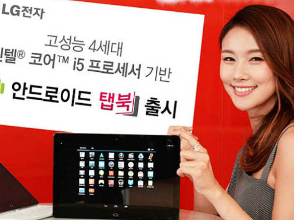 LG Tab Book Features: Big RAM Offering