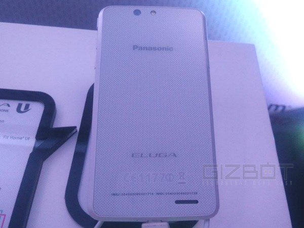 Panasonic Eluga U With 2GB RAM Officially Launched At Rs 18,990