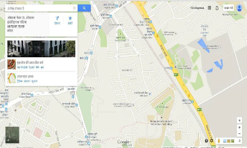 Google Maps Now Available in Hindi