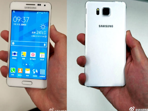 Samsung Galaxy Alpha Sporting Metal Sides Leaked in White Variant