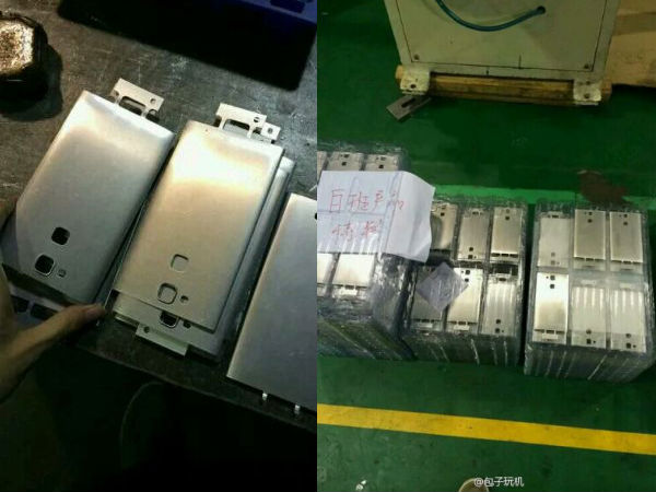Huawei Ascend D3 Images Leak Showing Metal Rear Panels