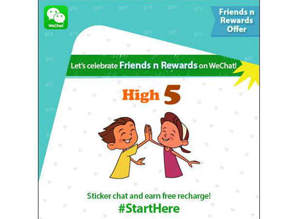 WeChat Offer: Get Up To Rs 60 Free Recharge By Just Sending Stickers