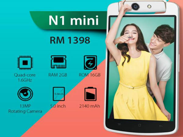 Oppo N1 mini Officially Launched with 5-inch HD Display, 13MP Snapper