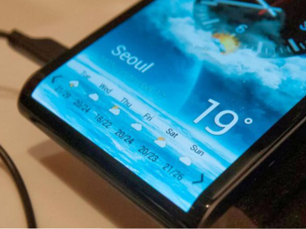 Samsung Galaxy Note 4 Rumors: Do We Finally See the Curve?