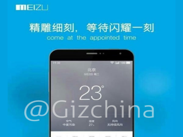 Meizu MX4 Could Feature 20.7MP Camera Sensor from Sony