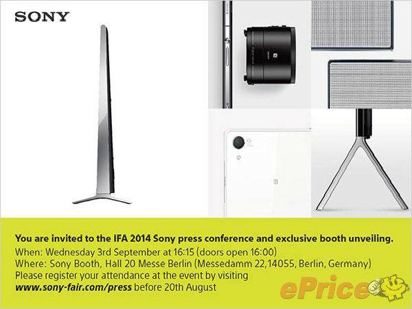 Sony's IFA 2014 Press Invite Leaks Online