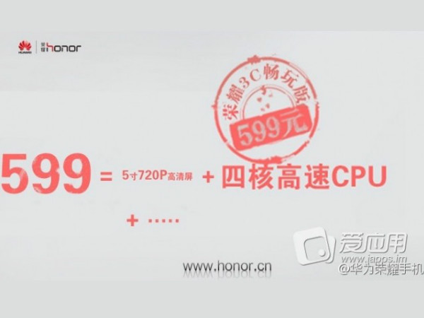 Huawei Teases Upcoming Honor 3C Play: May Go on Sale Soon
