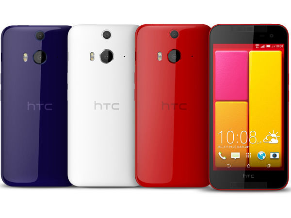 HTC Butterfly 2 With Dual Rear Camera Coming To India Soon