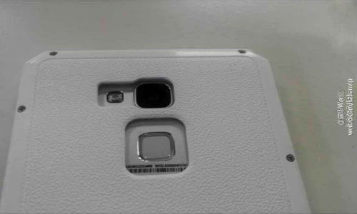 Mid-Range Huawei Smartphone With Fingerprint Scanner Revealed
