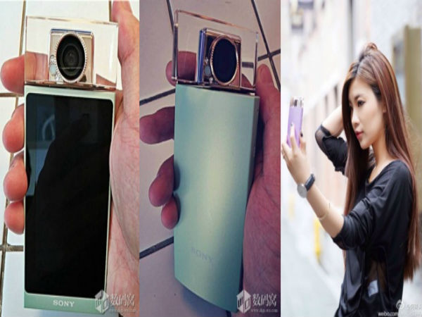 Sony To Launch Odd Looking 'Selfie' Camera in China on August 22
