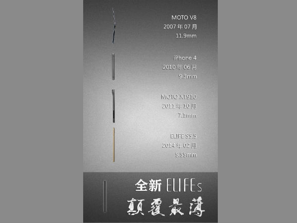 Gionee Teases New 5mm Thin Smartphone: Could Feature LTE Support