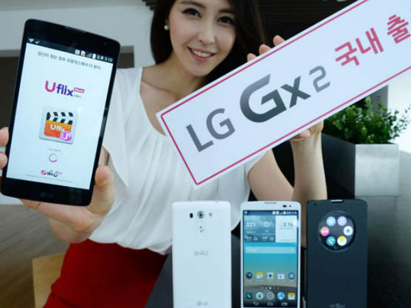 LG Announces Gx2 Smartphone With LTE-A Support and Laser AF