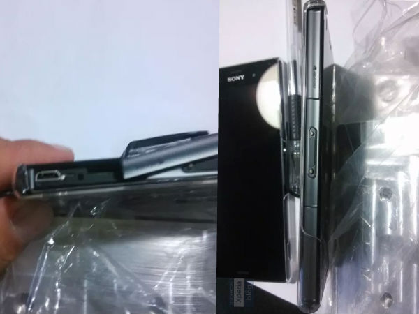 Sony Xperia Z3 Compact Images Leak Ahead of September 3 Launch
