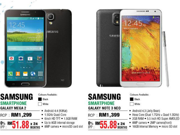 Samsung Galaxy Mega 2 Goes on Sale in Malaysia Before Time