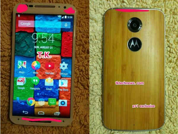 Motorola Moto X+1: Display Factor