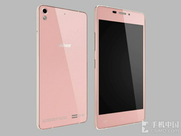 Gionee Elife S5.1: Processor