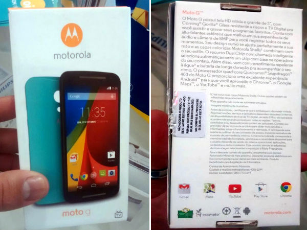 Moto G Successor Leaks Yet Again Ahead Of The Official Launch Today