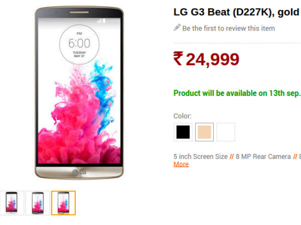 LG G3 Beat: Buy At Price Of Rs 20,450