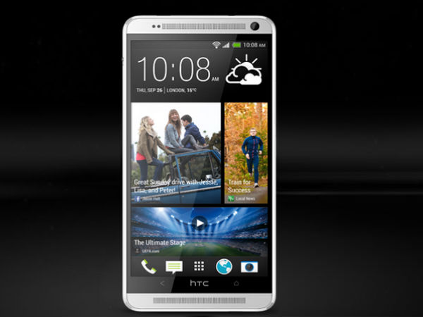 HTC One Max: Buy At Price Of Rs 46,990