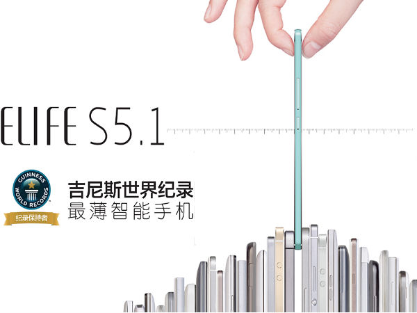 Guinness World Records Sees Gionee Elife S5.1 As Thinnest Smartphone