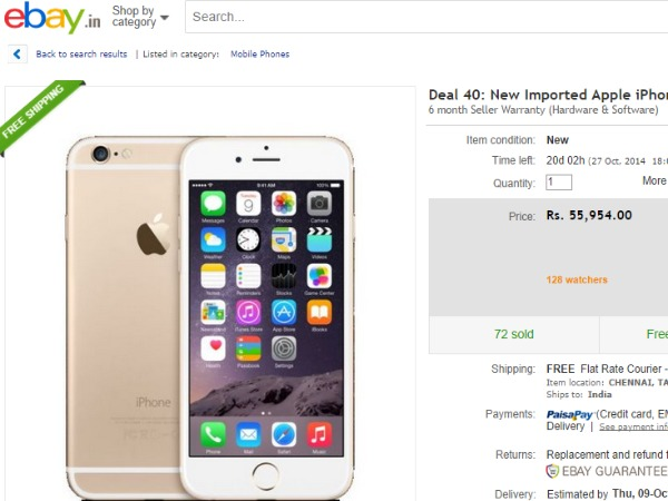 New Imported Apple iPhone 6 16GB Gold Color